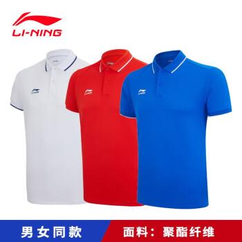 中国李宁短袖POLO衫夏季新款男女同款短袖翻领T恤团购情侣款 APLQ173