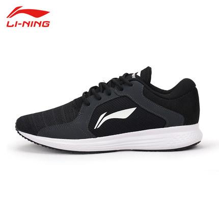 李宁跑步鞋男女同款减震轻便情侣款运动鞋ARHP278-1