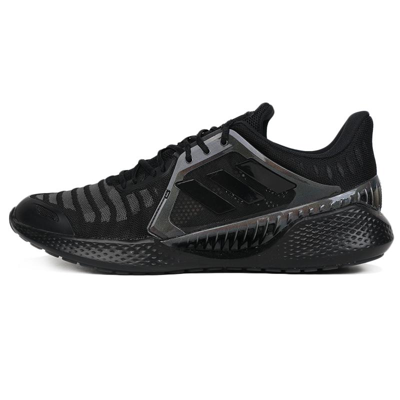 EG1122-阿迪达斯男跑步鞋