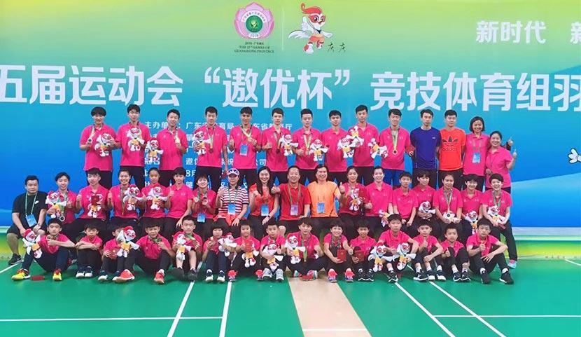 广东省第15届运动会服装千亿网址多少